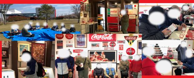 グリーンパークえびの_コカ・コーラ工場