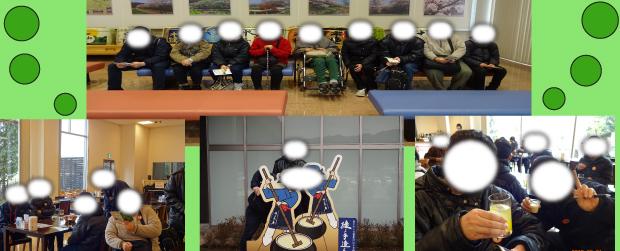 綾自然蔵見学館_酒泉の杜